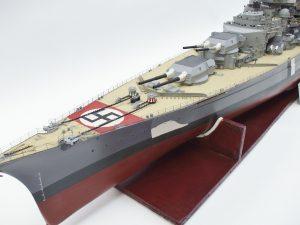 KMS Bismarck