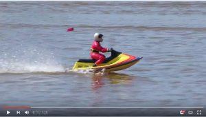 Graham Coombs - Jet Ski