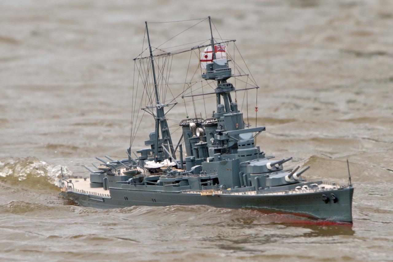 HMS Hood - Ray Hellicar