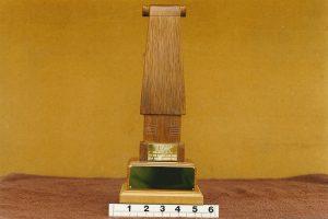 Fijicicle Trophy