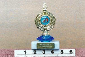 Frostbite Trophy