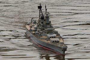 USS Missouri, Battleship